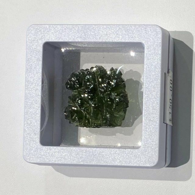 Moldavite Specimen